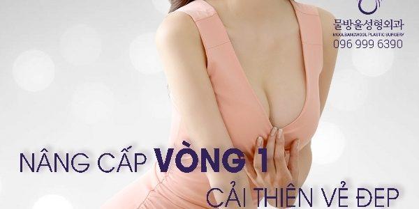 Lý do người Việt ngày càng thích sang Hàn Quốc làm đẹp