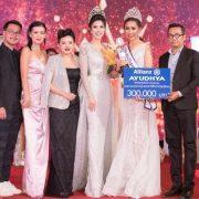 Loan Vương làm giám khảo Mrs Elegant Thailand 2019