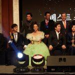 Kiều Ngân nổi bật giữa dàn sao Hàn khi nhận giải tại 'Korea Best Star Awards 2019'