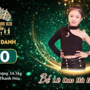 Hotgirl MC nhí Lê Cao Hà Dương 'đẹp tỏa nắng' trên đấu trường Ms And Mr Kid Viet Nam